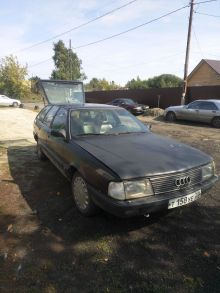 Барнаул 100 1991