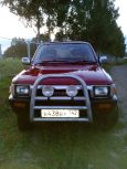 Toyota Hilux Surf, 1991 год, 270 000 руб.