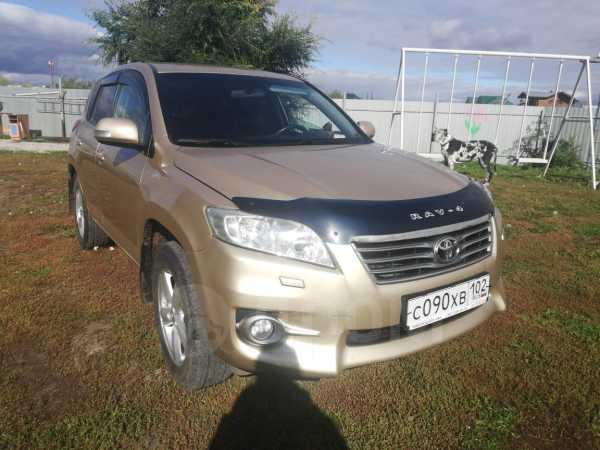Toyota RAV4, 2011 год, 835 000 руб.