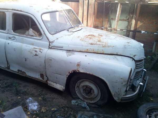 ГАЗ Победа, 1954 год, 60 000 руб.