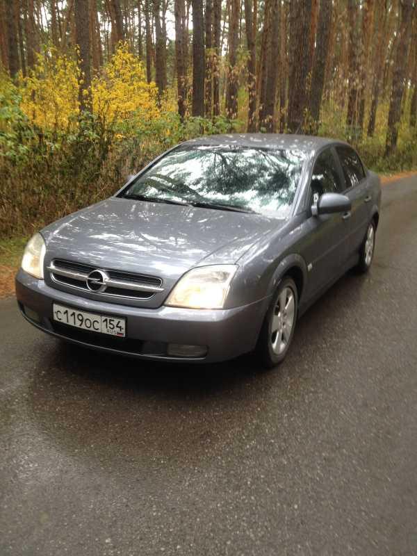 Opel Vectra, 2003 год, 250 000 руб.
