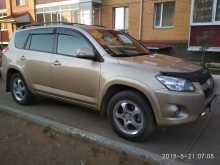 Улан-Удэ RAV4 2010