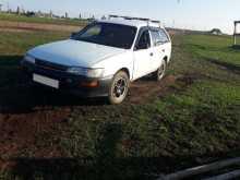 Якутск Corolla 1999