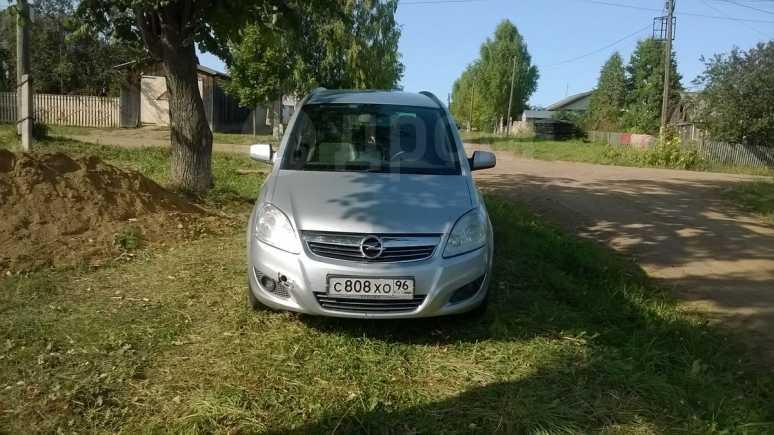 Opel Zafira, 2011 год, 575 000 руб.