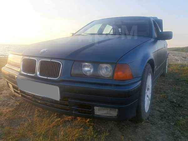 BMW 3-Series, 1992 год, 175 000 руб.