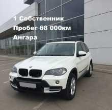 Иркутск BMW X5 2009