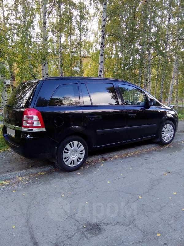 Opel Zafira, 2011 год, 510 000 руб.