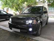 Магнитогорск Range Rover Sport