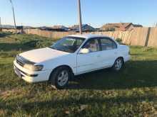 Аскиз Corolla 1993