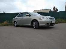 Улан-Удэ Avensis 2005