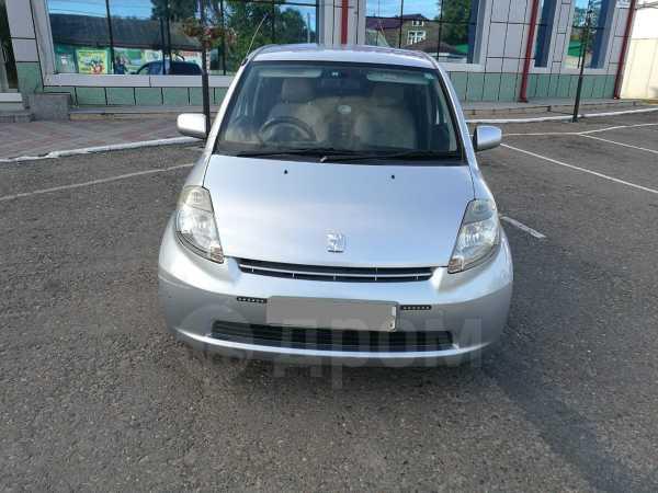Toyota Passo, 2006 год, 255 000 руб.