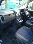 Mitsubishi Delica D:5, 2011 год, 850 000 руб.
