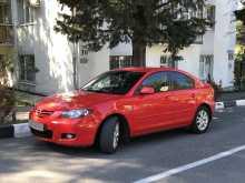 Геленджик Mazda3 2007