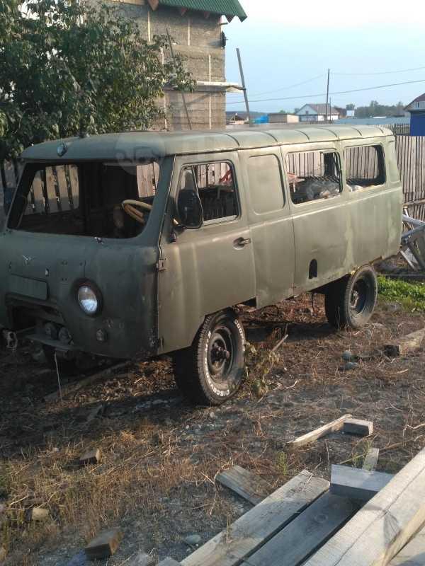 УАЗ Буханка, 1979 год, 65 000 руб.