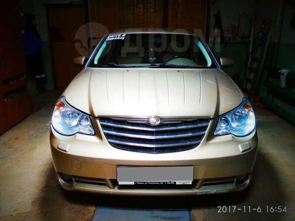 Chrysler Sebring, 2007 год, 430 000 руб.