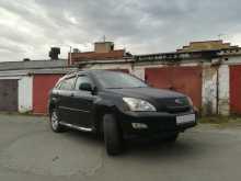 Челябинск RX330 2004