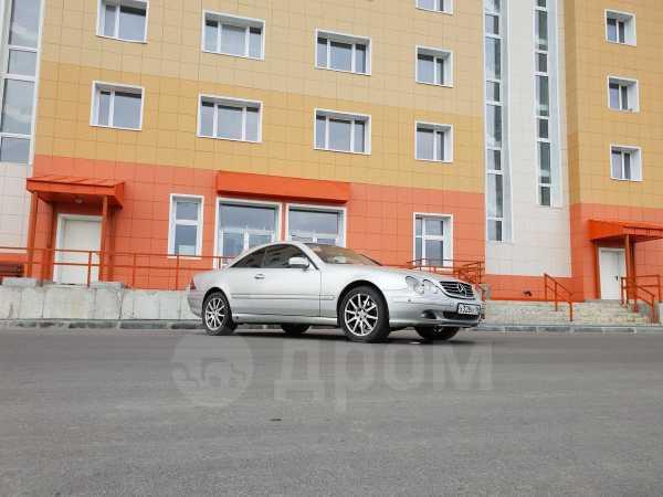 Mercedes-Benz CL-Class, 2000 год, 350 000 руб.