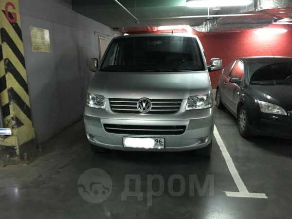 Volkswagen Multivan, 2008 год, 1 280 000 руб.
