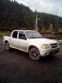 Кемерово Explorer 2003