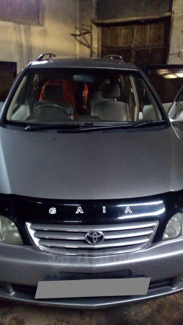 Toyota Gaia, 1999 год, 339 000 руб.