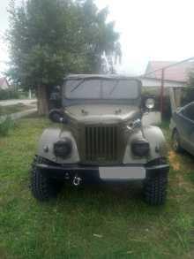 Новосибирск 69 1954