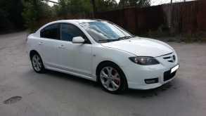 Миасс Mazda3 2008