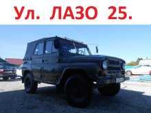 Свободный 469 1976