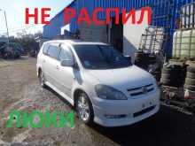 Владивосток Ipsum 2002