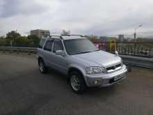 Хабаровск CR-V 1998