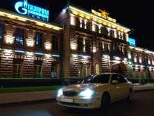 Томск Cefiro 2001