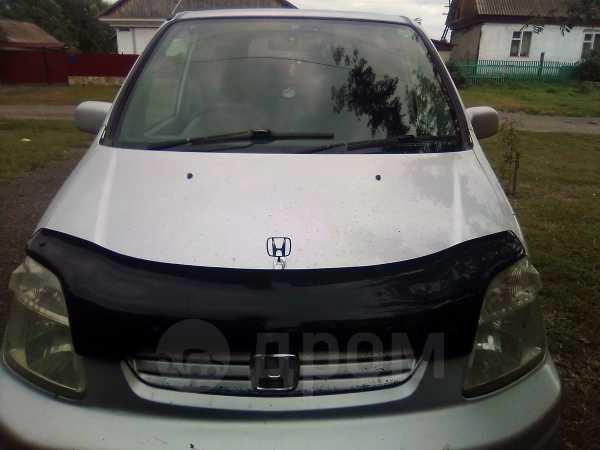 Honda Capa, 1999 год, 190 000 руб.