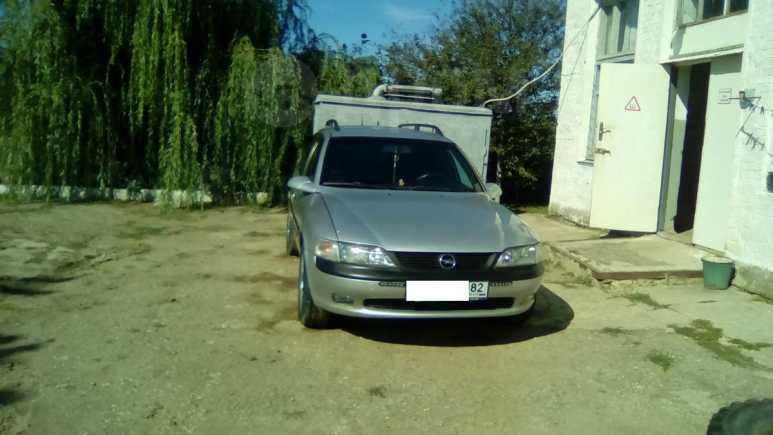 Opel Vectra, 1998 год, 215 000 руб.