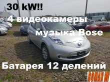 Владивосток Leaf 2016