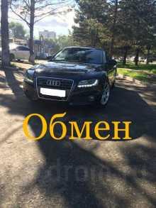 Хабаровск A5 2010
