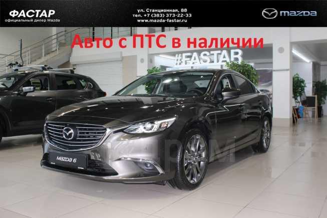 Mazda Mazda6, 2018 год, 1 643 600 руб.