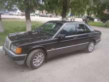 Бея 190 1992