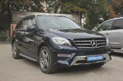 Краснодар M-Class 2014