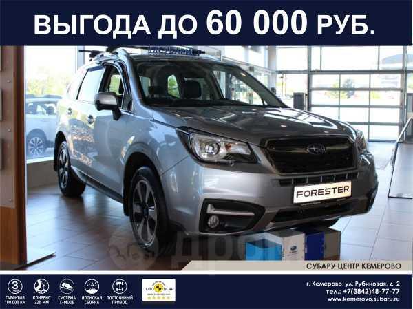 Subaru Forester, 2018 год, 2 283 220 руб.