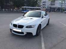 Пермь M3 2008
