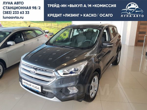 Ford Kuga, 2018 год, 1 423 000 руб.
