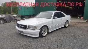 Находка S-Class 1991