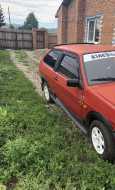 Лада 2108, 1993 год, 41 000 руб.