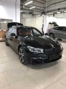 Новосибирск BMW 7-Series 2017