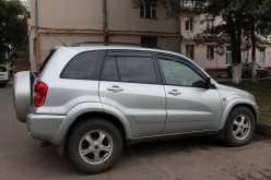 Кемерово RAV4 2002