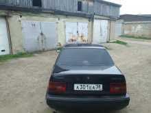 Иркутск 460 1994