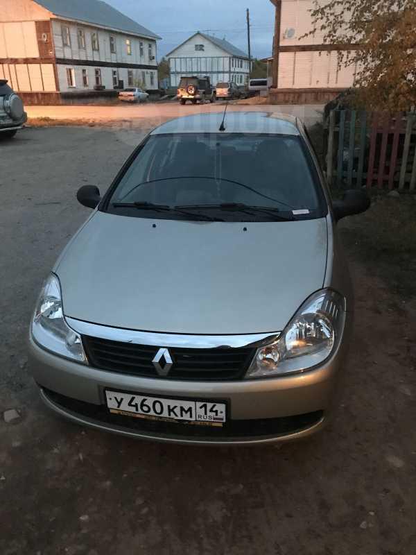 Renault Symbol, 2012 год, 310 000 руб.