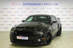 Казань Ford Mustang 2013
