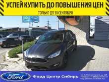Новосибирск Форд Фокус 2018