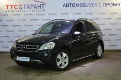 Уфа M-Class 2008