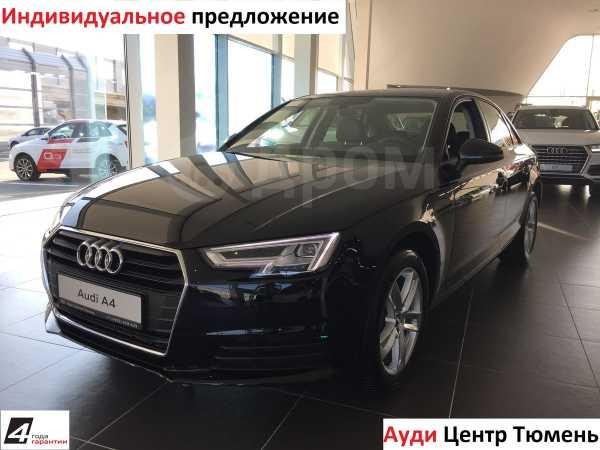 Audi A4, 2018 год, 1 998 576 руб.